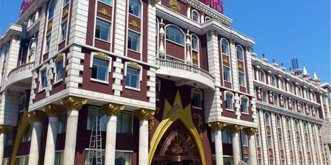 长春帕拉斯大酒店