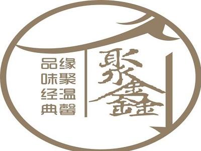 花田里·臻牛潮汕火锅(步行街店)
