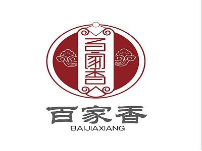 百家香老火锅(武汉总店)