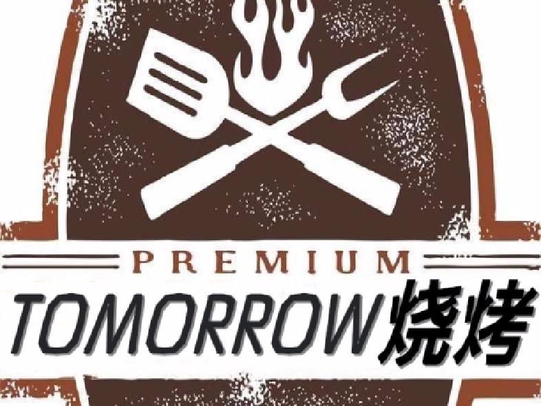 Tomorrow bar