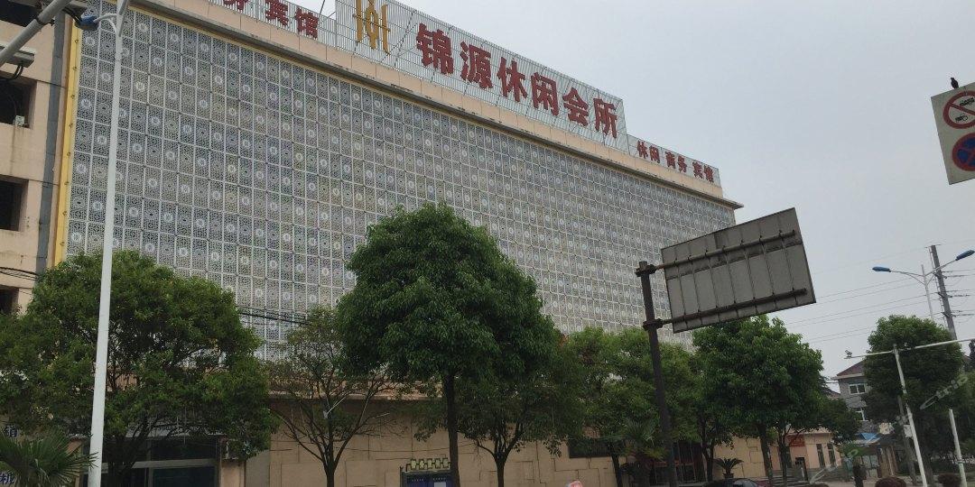 益富学游泳培训中心(英东游泳馆店)