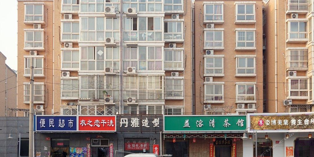金河昌缘宾馆