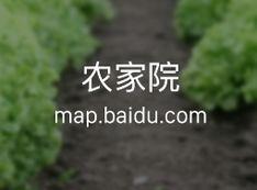 北京祝福刚民俗饭庄