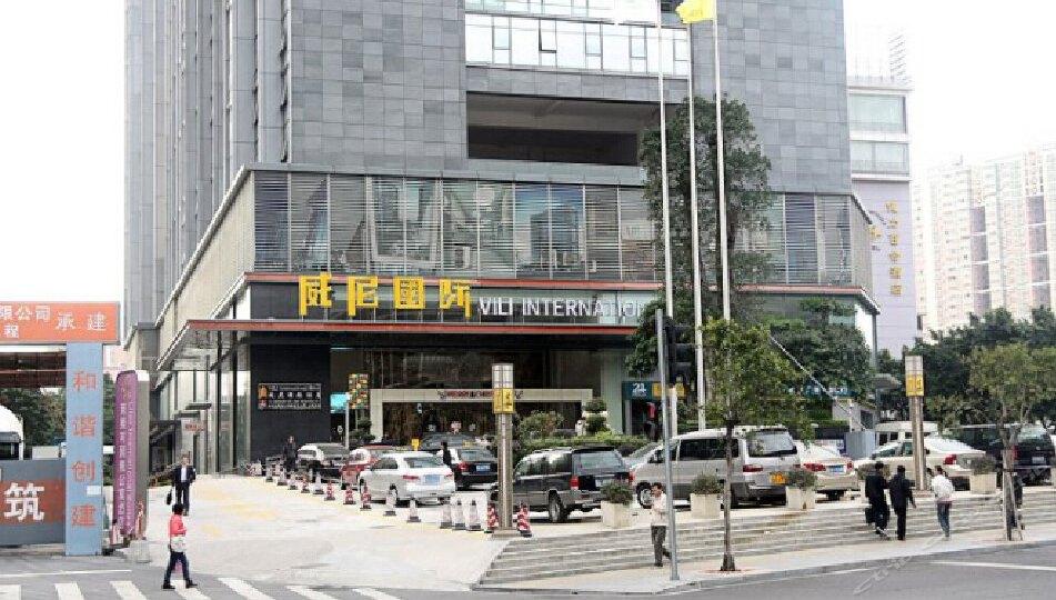广州乐畅威尼国际公寓(广州东站店)