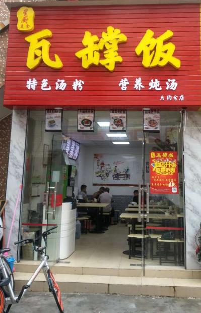 米嘟嘟蛋糕私人定制(南京路店)