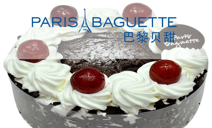 巴黎贝甜(亦庄店)