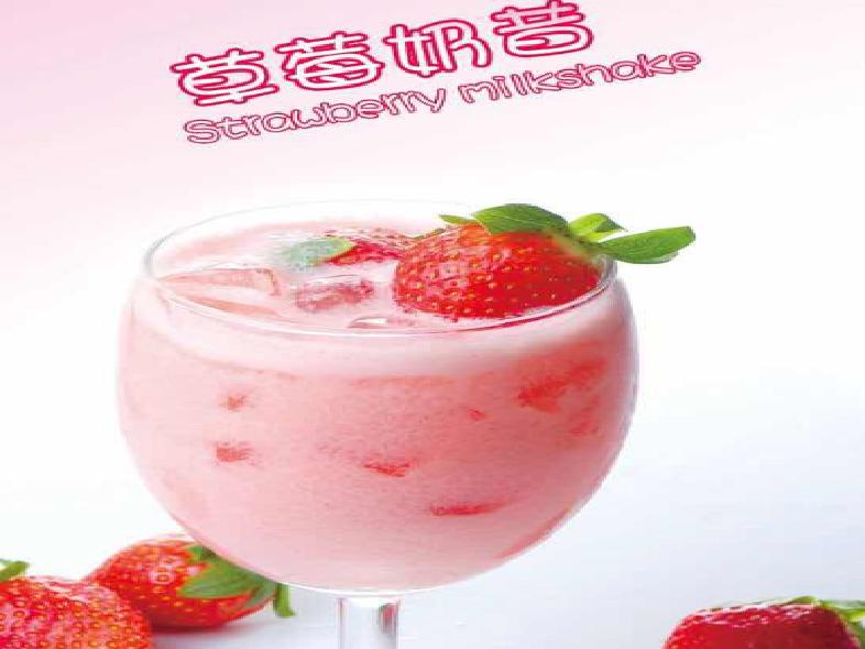 红色巴士茶饮(殷巷店)