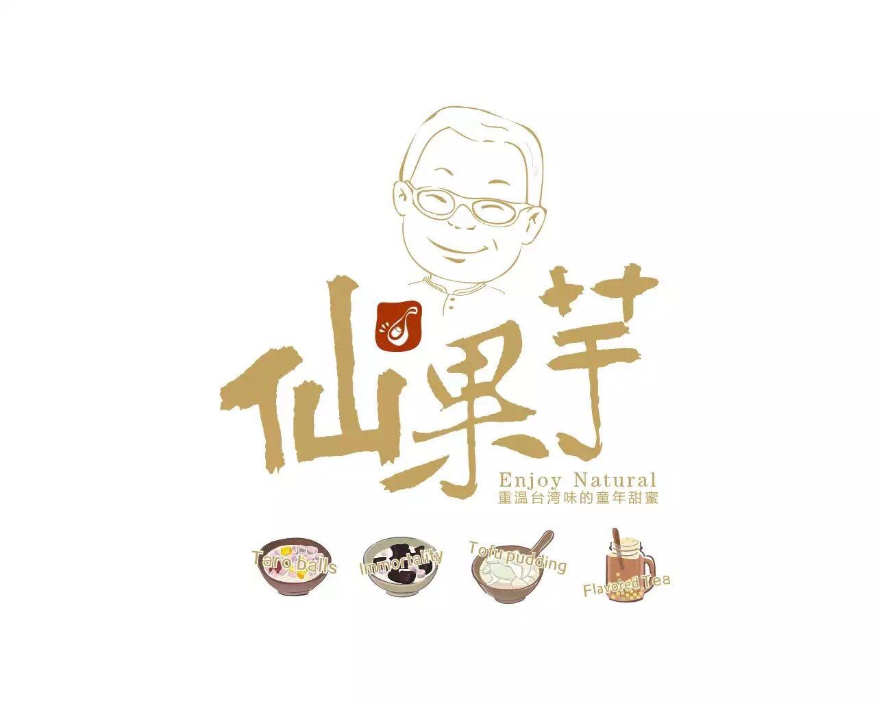 仙果芋(泉港永嘉店)