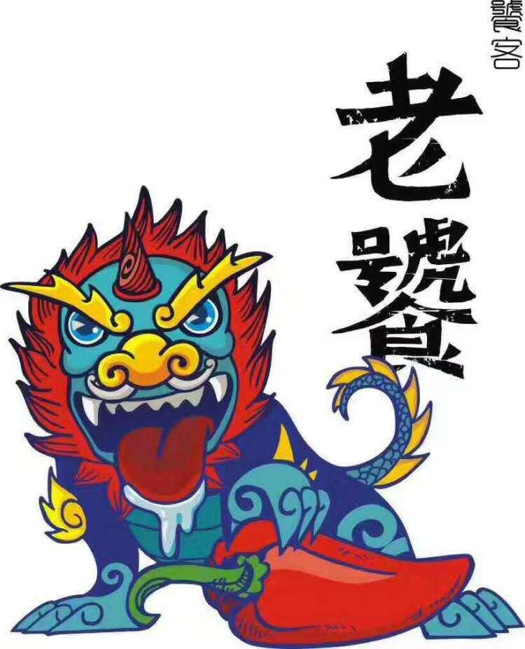 老饕饕客重庆火锅(三里屯店)