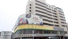 桂林民航大厦