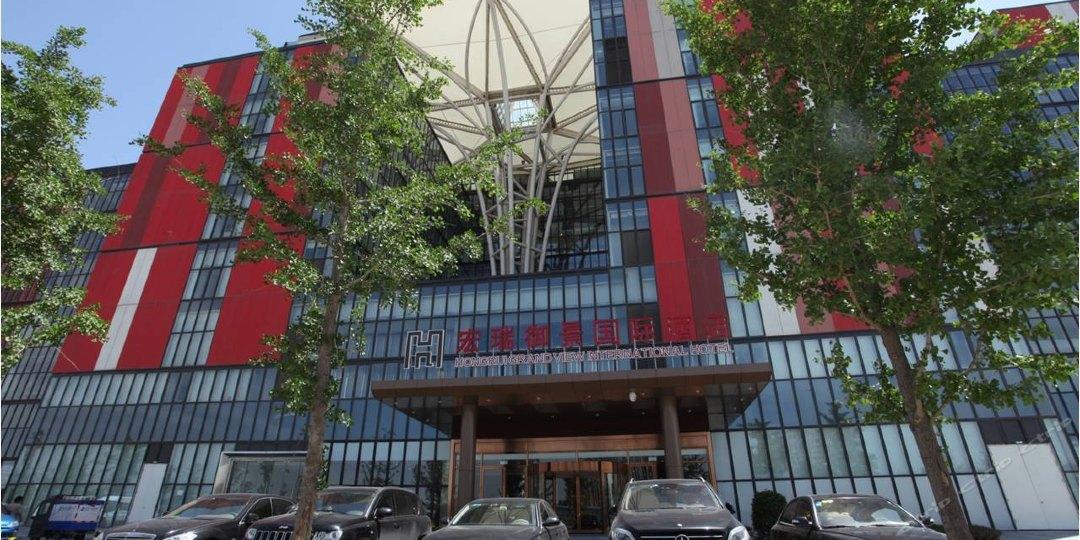 北京宏瑞御景国际酒店