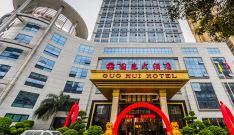 国惠大酒店-健身房