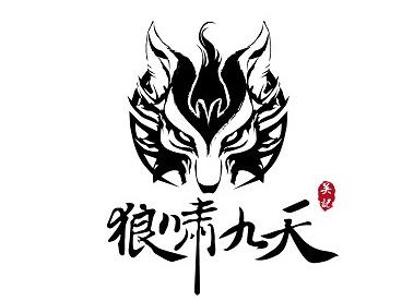 狼啸九天碳烤羊腿(邯郸路店)