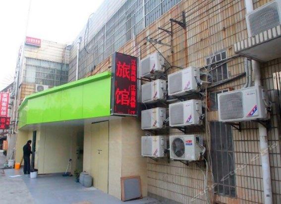 上海江南风情主题旅店