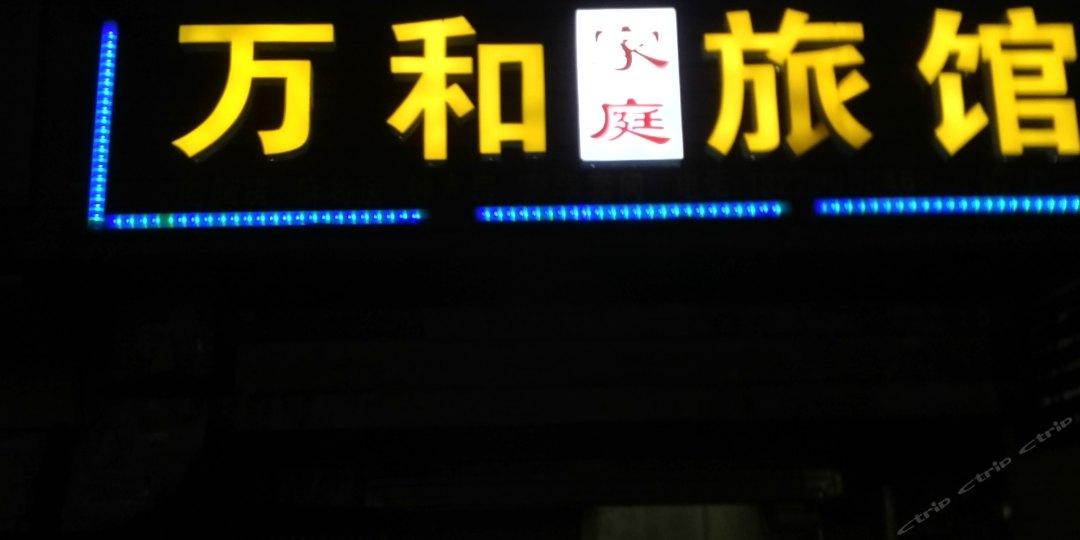 东方美美容SPA会所(北行店)