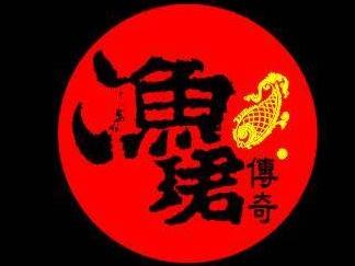 云南原生态石锅坊
