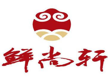 鲜尚轩斑魚火锅