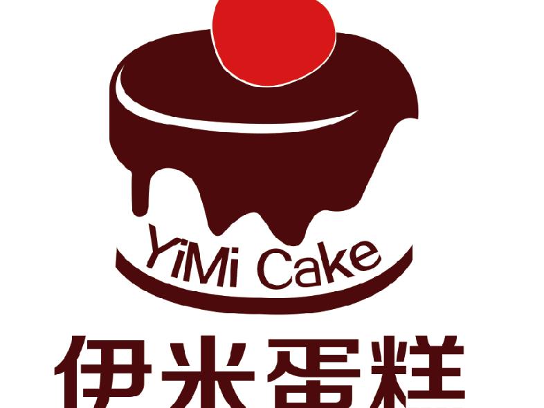 伊米蛋糕(工业大道店)