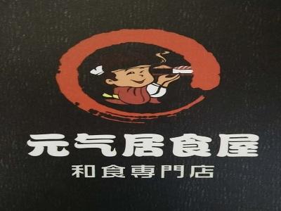 蒸汽熊电子烟体验店