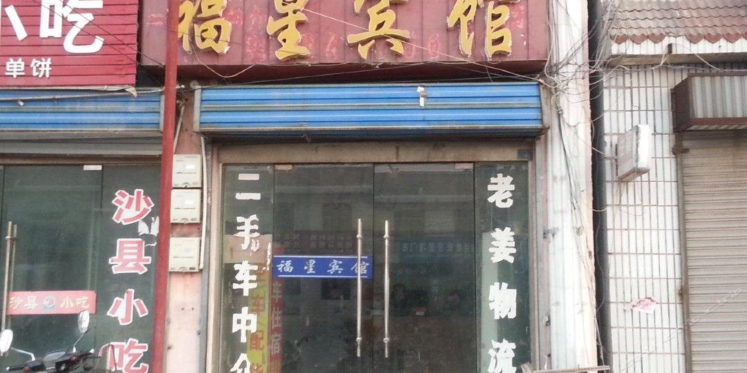pizzaMarzano玛尚诺(王府井店)