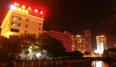 怎么制作��i-9�Ṧk_吉首市驷喜大酒店