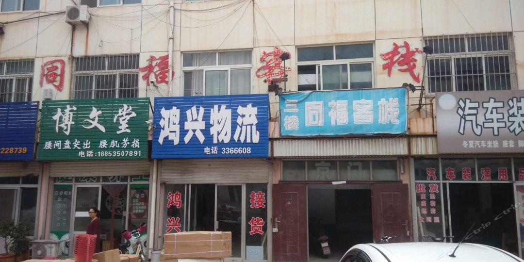 凯健国际健康会(南坪协信星光店)