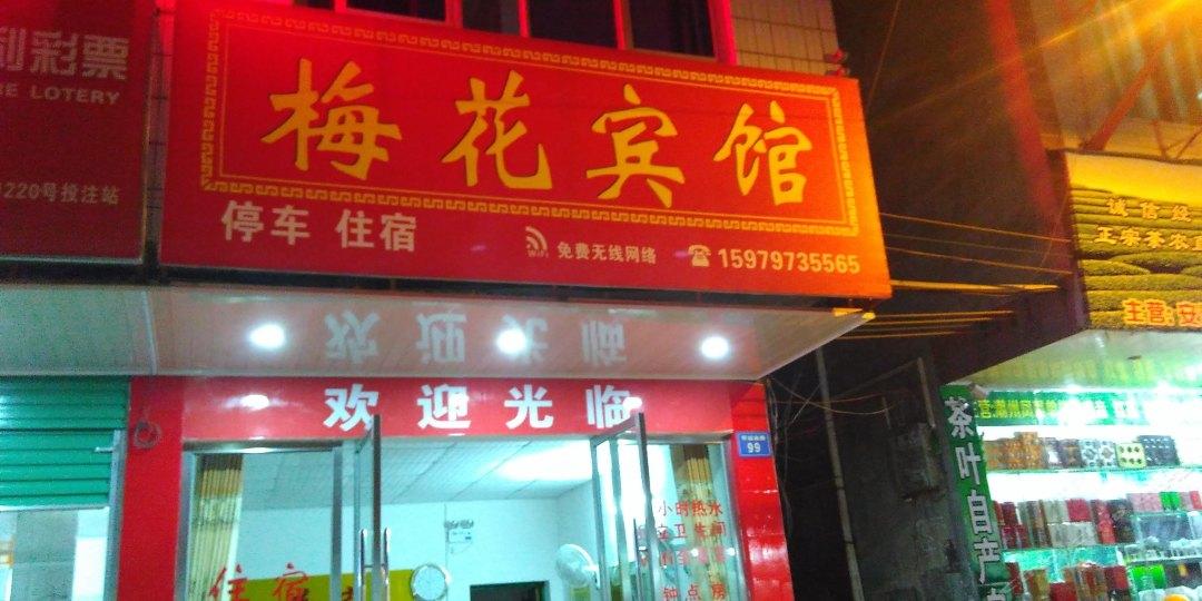 管家帮(上海龙柏新村店)