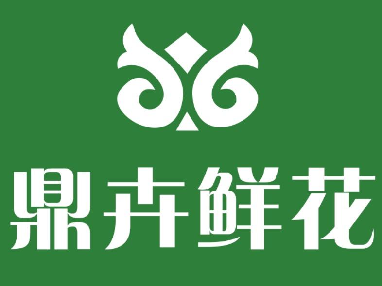 全聚德(西三旗店)