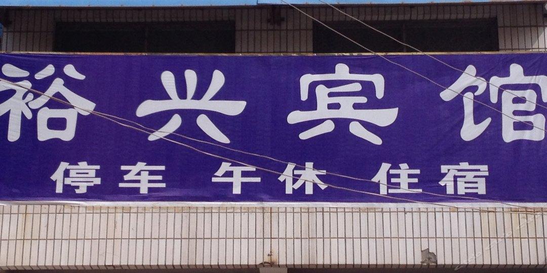 LK丽寇美甲美睫(七夕商城店)