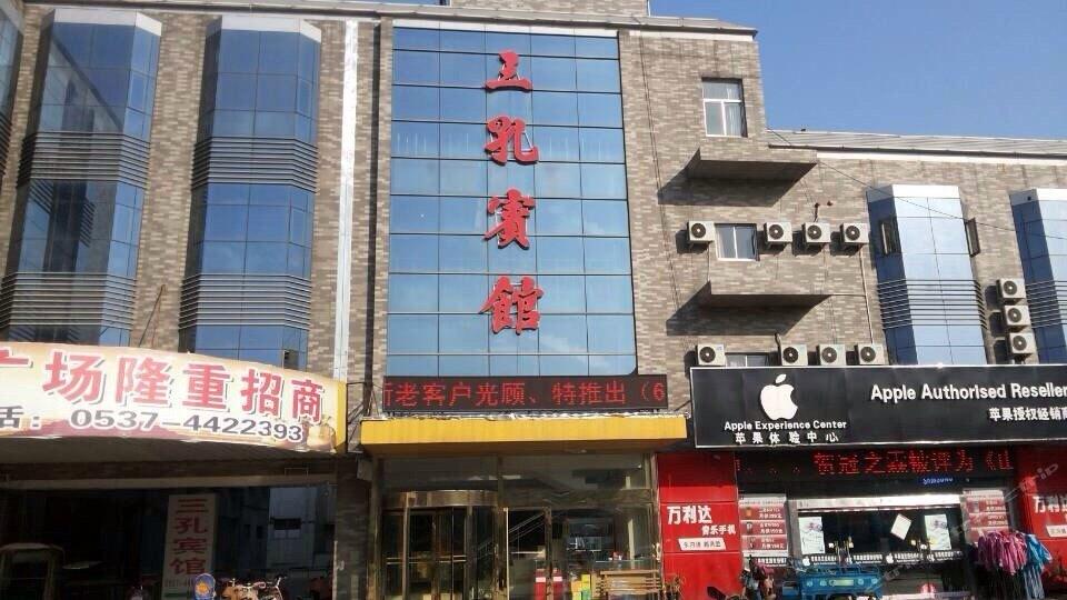 济宁曲阜市三孔商务宾馆