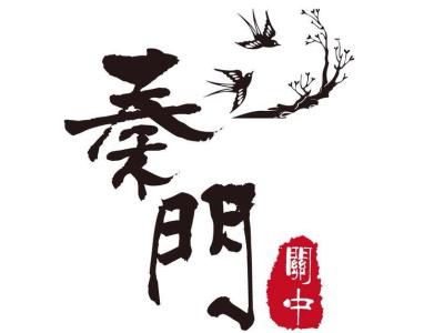 秦门陕西菜(怀柔店)