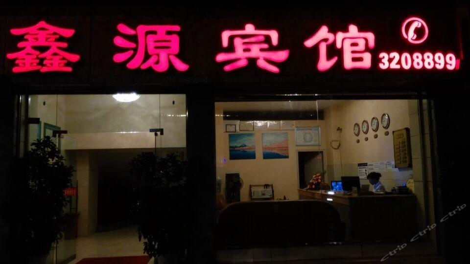 每日健身工作室(柏悦中心店)