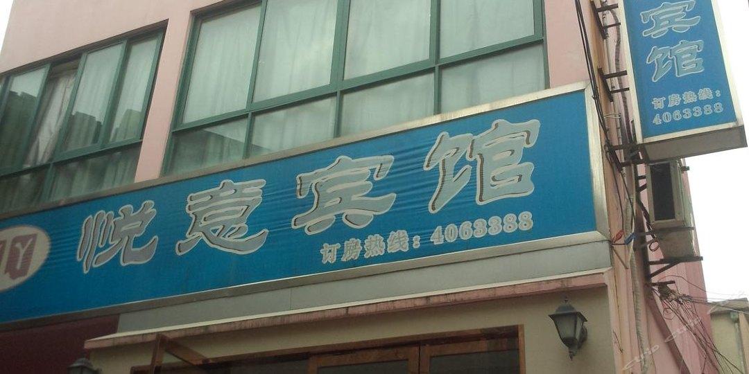 世纪大明眼镜(杨家湾店)