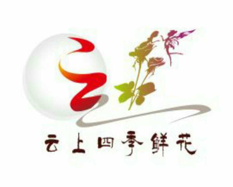 尚捞港式回转自助小火锅20元
