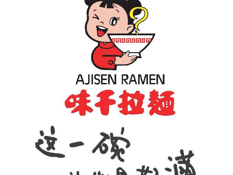 AFG私人订制定制工作室(清江西路店)