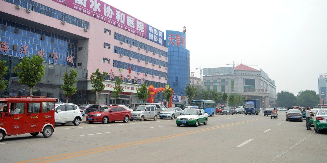 衡水佳驿快捷酒店(火车站店)