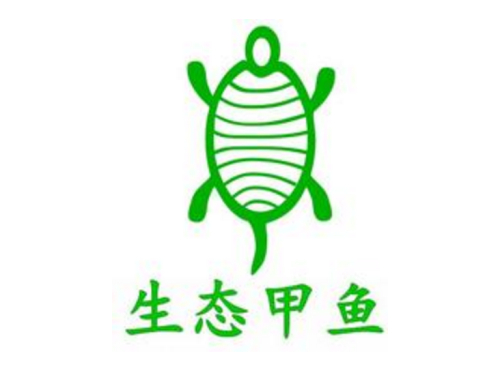 原生地秘制养身板栗鸡(解放碑店)