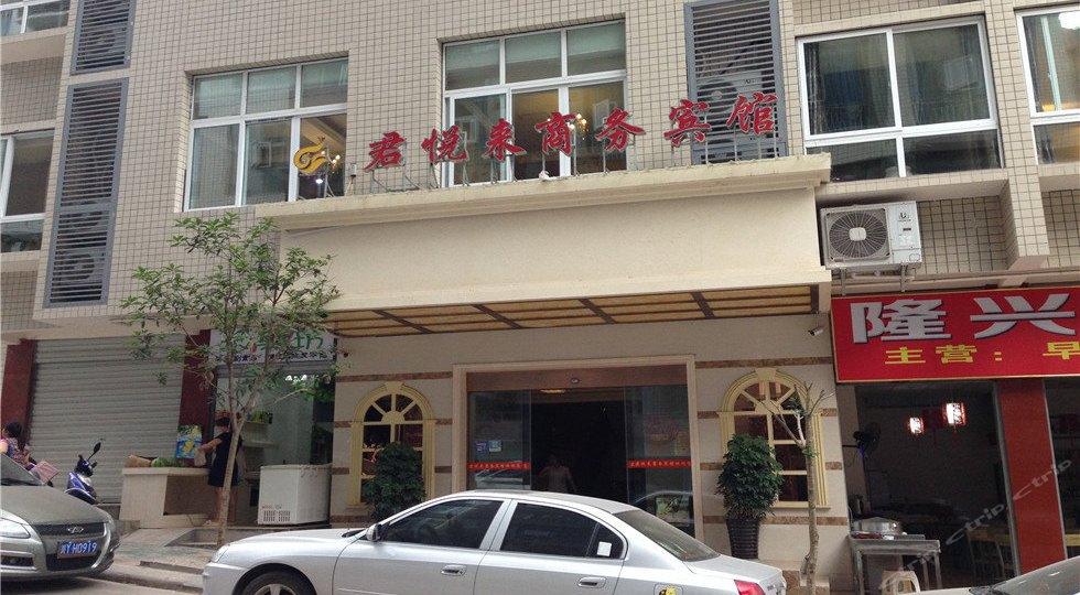 建民大馅饺子城(和平门店)