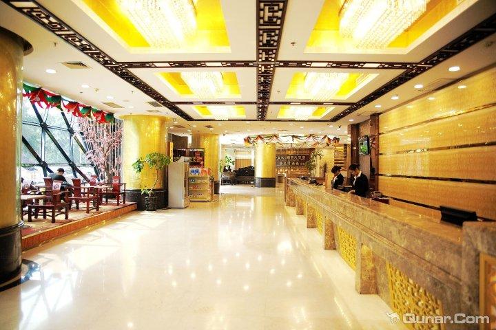 南宁黄金假日国际大酒店