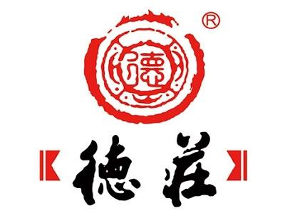 德庄火锅(天鹅湖万达店)