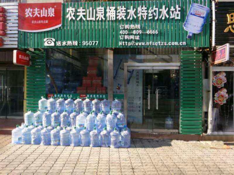 左利蓝莓园(十三里桥店)