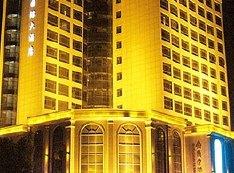 安庆市国际大酒店