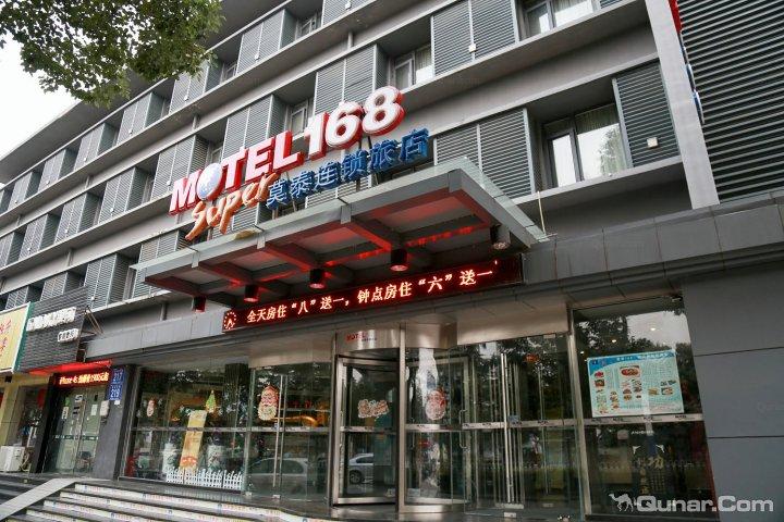 莫泰酒店(菱湖南路店)