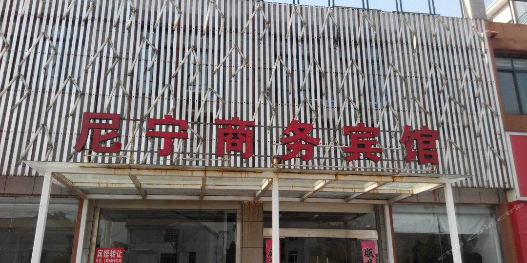 重庆鸡公煲(尚忠店)
