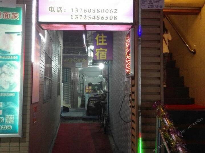 广州佳佳公寓