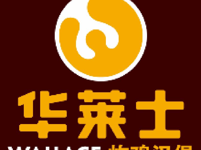 华莱士炸鸡汉堡(大兴龙湖店)