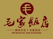 毛家饭店(绿地蓝海店)