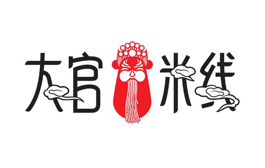 大官米线(宁乡店)