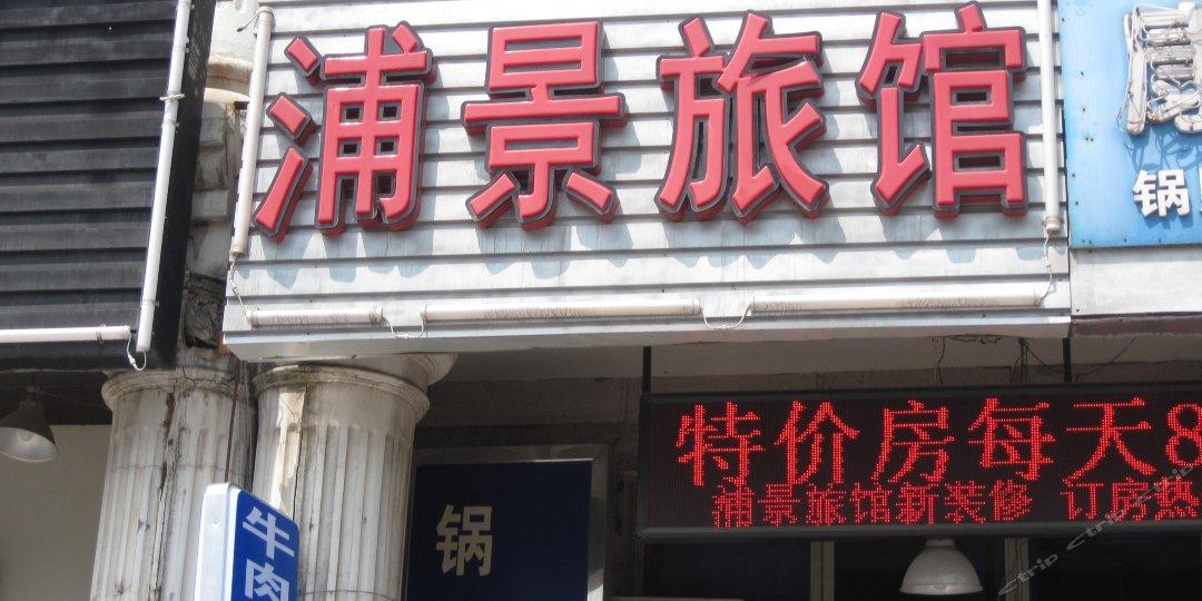 晓寿司(金宝街店)