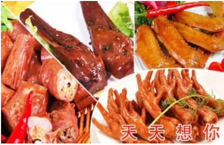 山锅锅(塘山街店)